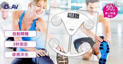 體重計/體重/電子/夜視/大螢幕