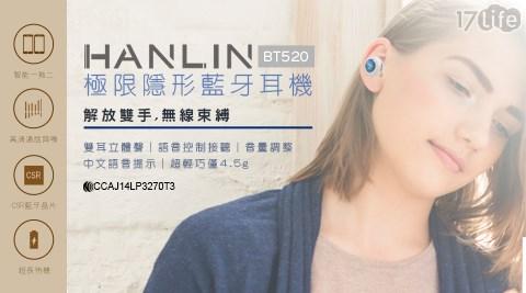 耳機/無線耳機/迷你耳機/小耳機/迷你無線耳機/迷你藍芽耳機/藍芽耳機