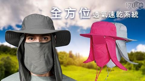 防曬/速乾/透氣/漁夫帽/防曬帽