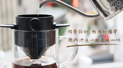CUG/小天使/濾杯/咖啡/雙層/不鏽鋼