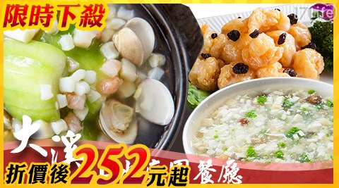 中式經典菜色雲集!宮保嫩雞球、橙汁排骨等單點菜色均可以抵用,不限時段不分平假日。位於桃園大溪