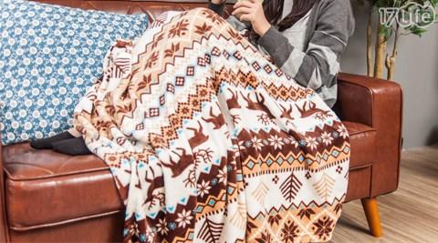 舒暖法蘭絨可愛麋鹿造型懶人毯/懶人毯/毯子/法蘭絨