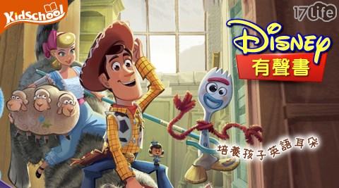 迪士尼熱門卡通英文有聲書(CD有聲書)/有聲書/迪士尼熱門卡通英文有聲書/英文有聲書/學習/迪士尼/書本/書籍/卡通/電影/動畫
