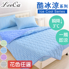 LooCa涼感散熱酷冰涼系列