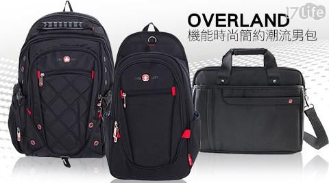 OVERLAND/時尚/簡約/潮流/男用包/後背包/公事包/菱格紋