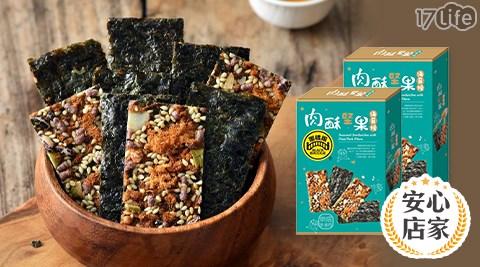 烘焙非油炸!雙層海苔搭配多種堅果與肉酥,口感層次豐富,薄片香脆,讓你一口接一口,停不下來!