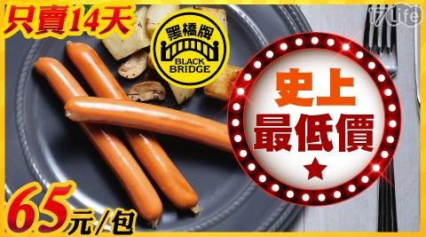 黑橋牌/德國Q脆腸/蒜味/香腸/伴手禮