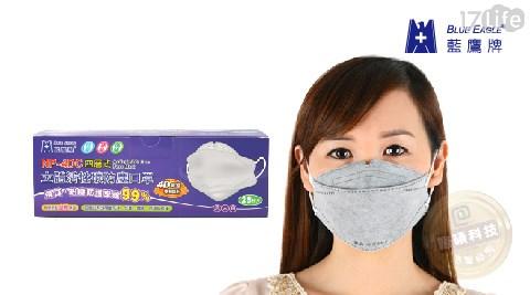成人超立體4D型氣室活性碳束帶式口罩/活性碳/口罩/4D/超立體/成人超立體