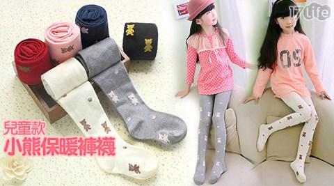 兒童小熊保暖褲襪