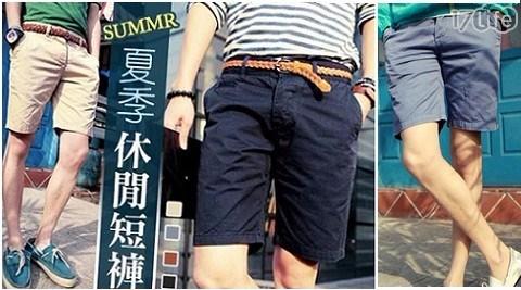 短褲/男生/褲/海灘褲