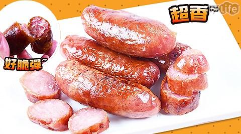 QQ多汁小鮮肉豬肉香腸/蒜片/小吃/美食/一口/蒜頭/烤肉/便當/食材/家常/晚餐/碳烤/燒烤/夜市/吐司/早餐