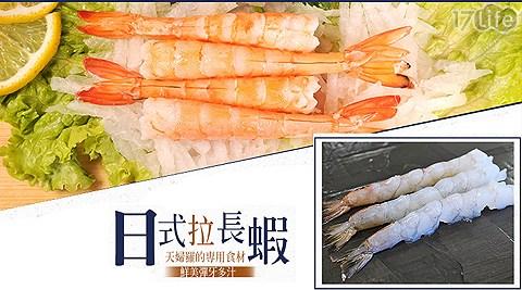 白蝦/蝦/蝦子/2020/食材/生鮮/海鮮/燒烤