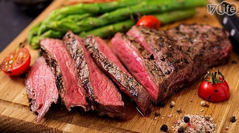 美國安格斯霜降極嫩牛排/牛肉/進口/晚餐/海鹽/OZ/肉品/生鮮/食材/家常