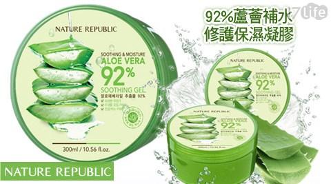 Nature Republic/保濕凝膠