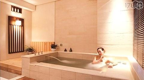 水美溫泉會館-水美泡湯紓壓專案