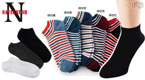 襪子/運動氣墊襪/加大碼/氣墊襪/貝柔