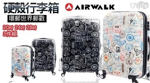 【SGS認證通過AIRWALK】環郵世界郵戳款可加大硬殼行李箱-20吋