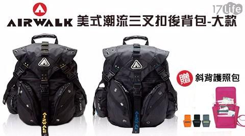 AIRWALK/美式/潮流/三叉扣/後背包/背包