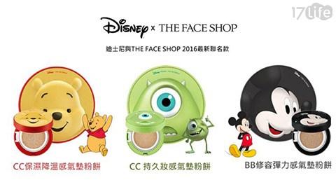 【韓國THE FACE SHOP x 迪士尼聯名限量款】/韓國/THE FACE SHOP/ 迪士尼/聯名/氣墊粉餅/粉餅/氣墊/彩妝