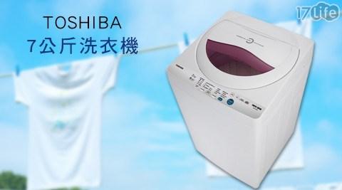 TOSHIBA東芝/7公斤/洗衣機/AW-B7091E/WL紫迷紅