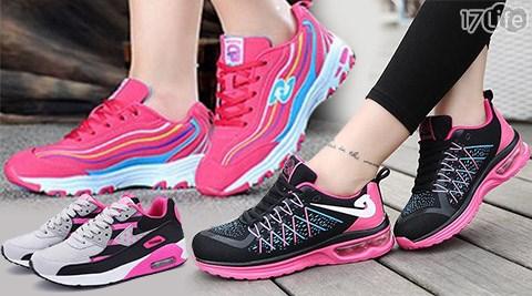 透氣/氣墊/運動鞋/健走鞋