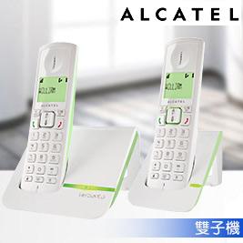【ALCATEL阿爾卡特 】無線電話機 Versatis F200 D
