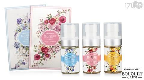 AROUND BEAUTY/空間香水/香水/超值/空間/室內香水