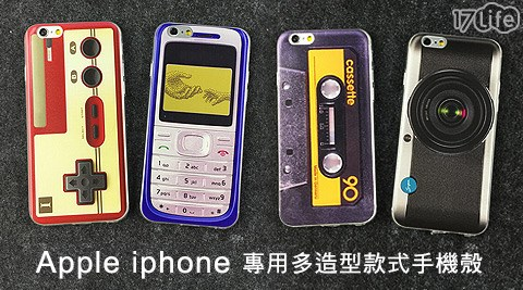 Apple/iphone/手機殼/PCHOME