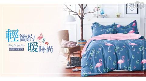 台灣製-雪紡棉薄被套+床包組(獨家款)