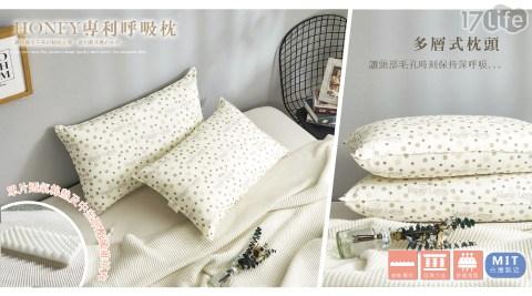 台灣製/床包式/保潔墊/枕頭保潔墊/保潔/乾淨/枕頭/棉被/床包