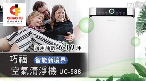 清淨機/過濾/濾網/3M/空氣汙染/空汙/過濾器/清淨/抗敏/空氣清淨機