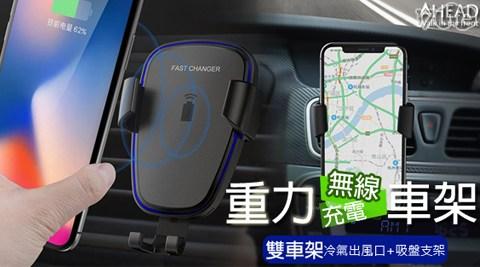 手機支架/車用支架/無線充電