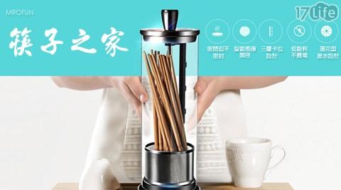 筷子機/湯匙/筷子/筷子放置器/湯匙放置器