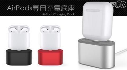 手機充電器/無線充電器/無線/充電/APPLE/APPLE充電器/充電支架/充電座
