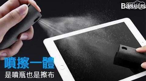 手機/擦拭/手機平板螢幕清潔劑/擦拭清潔液/清潔劑/手機擦拭/平板擦拭