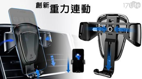 L5【L3】【Baseus】重力自動車用支架/冷氣出風口手機支架/手機支架/車架/支架