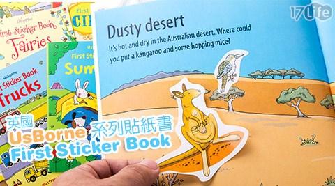 英國/UsBorne/貼紙書/First Sticker Book