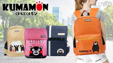 【熊本熊】超大容量 防潑水 反光造型後背包