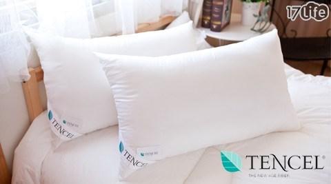 MIT超細纖維輕柔羽絲絨枕