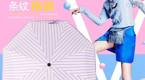 新款彩膠條紋晴雨傘/雨傘/傘/晴雨傘