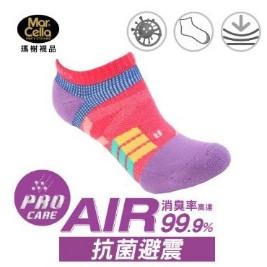 台灣製AIR抗菌除臭男女款足弓運動襪