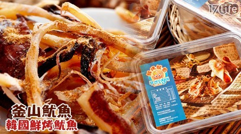釜山/魷魚/韓國/鮮烤魷魚/韓國鮮烤魷魚/釜山魷魚/韓國魷魚/烤魷魚