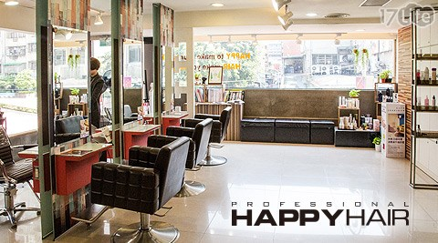 HAPPYHAIR/美髮/護髮/燙髮/染髮