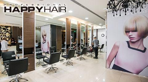 HAPPYHAIR/土城裕民店/洗髮/剪髮/伊聖詩/雙效奇肌/Hair Spa/燙髮/染髮