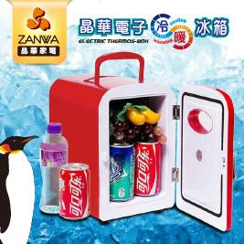 ZANWA晶華電子行動冰箱(CLT-05R)