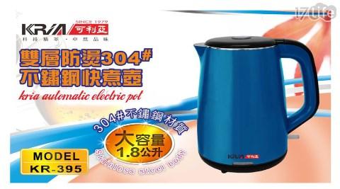 快煮壺/飲水壺/熱水壺