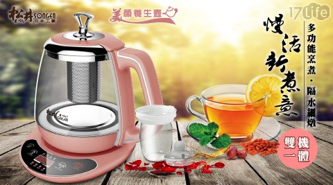 快煮壺/煮水/保溫壺/烹煮/養生/茶湯