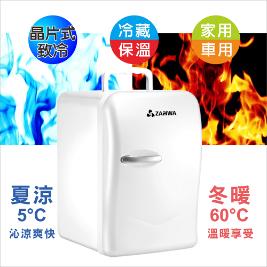ZANWA晶華冷熱兩用電子行動冰箱CLT-22W