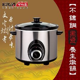 KRIA可利亞 黑瓷養生燉鍋KR-40Z