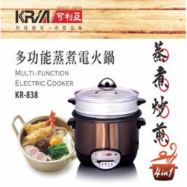 KRIA可利亞 金玉滿堂蒸煮電火鍋 KR-838